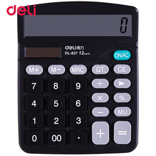 Deli cheap two power supply solar calculator for office table accounting school teach classic durable multifunctional calculator