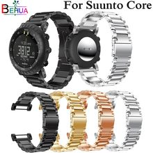 Stainless Steel Strap For Suunto Core Bracelet Wristband Adjustable Replacement For Suunto Core Smart Watch Band 175cm Wristband(China)