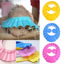 Mulitfunction Baby Adjustable Shampoo Cap Adjust Wavy Ear Protection Caps For Daily Use Visor Sunlight Wash Hair Take Shower(China)