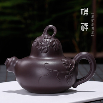 Gu's Purple Sand Pot Raw Mine Teapot Old Purple Mud Hulu Pot Fulu Pot Wholesale and Distribution of Handmade Flowers