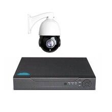 20xZoom 2MP 1080P Мини PTZ AHD скоростная купольная камера 8 каналов AHD DVR комплект система наружного наблюдения