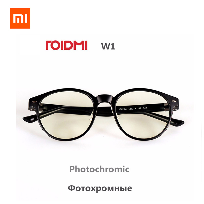 Xiaomi Mijia ROIDMI B1 Detachable Anti-blue-rays Protective Glass Eye Protector For Man Woman Play Phone/Computer/Games /W1 lowest price original xiaomi b1 roidmi detachable anti blue rays protective glass eye protector for man woman play phone pc