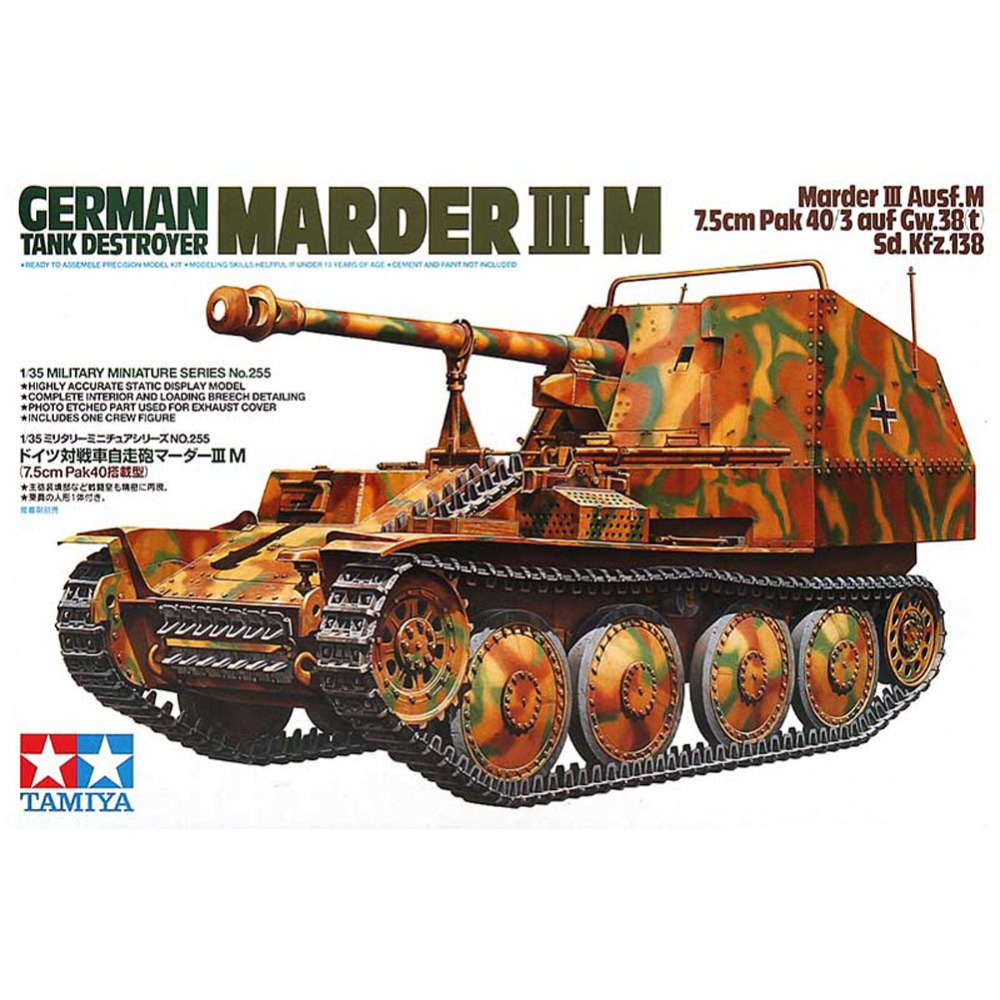 OHS Tamiya 35255 1/35 German Tank Destroyer Marder III Ausf M 75mm Pak 40/3 Sd Kfz138 Military Assembly AFV Model Kits oh