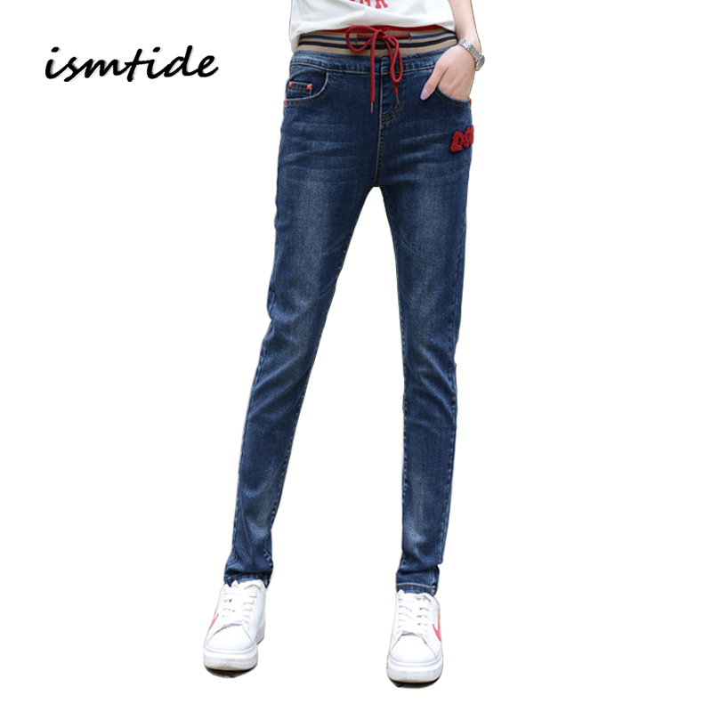 Denim Jeans Womens Spring Cotton Pencil Pants Waist Lace-up Female Casual Trousers Elastic Jeans Woman Fashion Pants loose lace up casual mens pencil pants