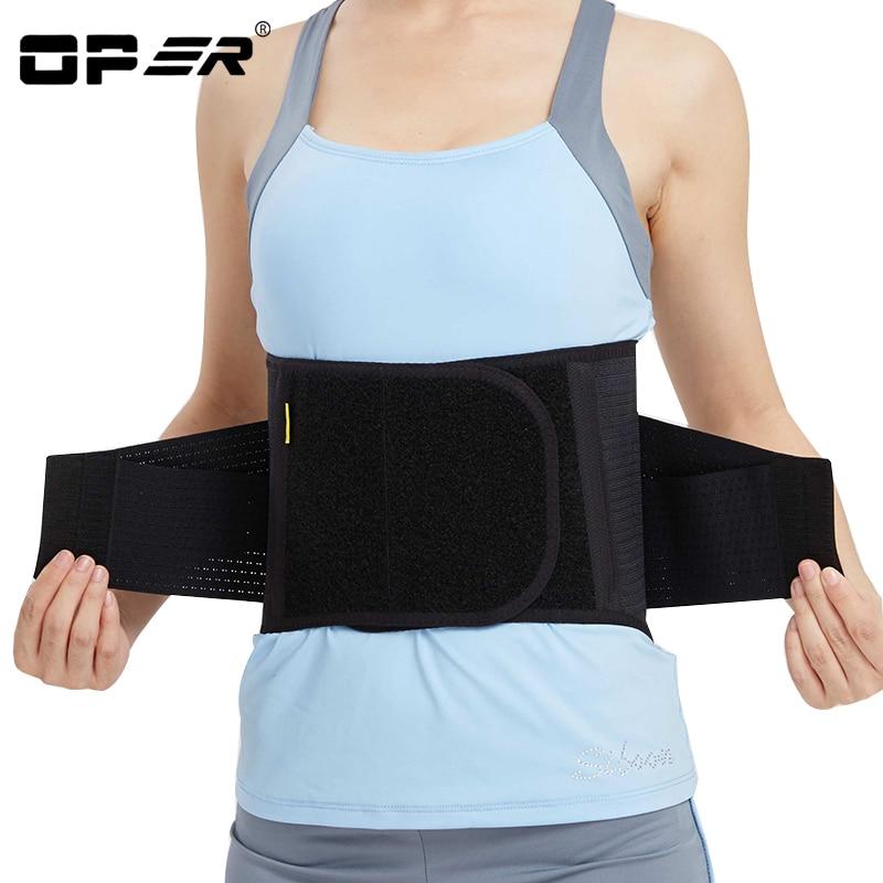 OPER Elstiac Waist Support Back Belt Pressurized Lumbar Brace Posture Corrector Adjustable Fitness Slimming Belt Waist Trainer