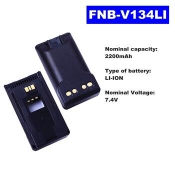 7.4V 2200mAh LI-ION Radio Battery FNB-V134LI For Vertex Standard Walkie Talkie EVX531/534/539 Two Way Radio replacement 2200mah 3 7v li ion battery for leagoo lead1 green