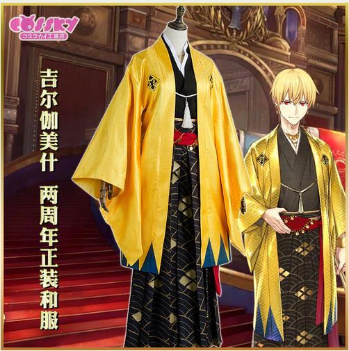 Игры Fate Grand для FGO рисунок Гильгамеш 2nd Юбилей золото кимоно карнавальный костюм Вечернее платье Равномерное Хэллоуин для взрослых