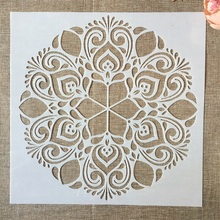 Buy 1Pcs 30*30cm Big Flower Round Mandala DIY Layering Stencils Painting Scrapbook Coloring Embossing Album Decorative Template directly from merchant!