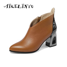 AIKELINYU Winter Women Fahsion Square Toe Ankle Boots Mixed Colors Pointed Short Plush Lady Shoes