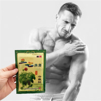 Essential Oil for Health Medical Analgesic Notoginseng Essential Patch Self heating Herbal Knee/Neck/Back Joint Pain Plasters Essential Oil
