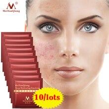 MeiYanQiong глубоко увлажняющая эмульсия Гиалуроновая кислота Увлажняющий крем для лица отбеливающий анти красота Корейская Косметика Уход за кожей