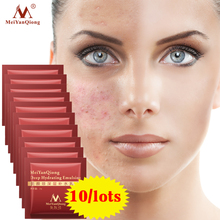 MeiYanQiong Deep Hydrating Emulsion Hyaluronic Acid Moisturizing Face Cream Whit