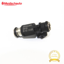 Fuel Injector 25342385 For Chinese Car QQ OEM
