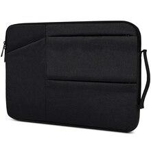 Ноутбук рукав 15,6 «Ноутбук аксессуары сумка для ноутбука macbook air 13 xiaomi mi ноутбук prolaptop сумки для мужчин