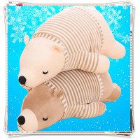 Polar Sleepy Bear Cute Pillow Plush Toys Kids Toys Spongebob Valentine Gift Toys For Girls Mamas