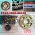 zongshen zs150gy-10 150CC motorcycle front chain sprocket 428# rear chain sprocket accessories free shipping