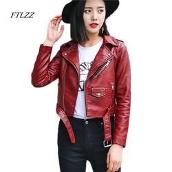 Ftlzz из искусственной кожи Куртка Для женщин Мода Яркий Цвета Черный мотоцикл пальто Короткие Искусственная кожа байкерская куртка мягкая