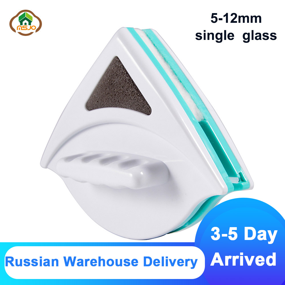 MSJO Magnetic Window Cleaner Brush Wiper Side Magnetic Devices For Washing 5-12mm Single Glazing Windows Glass Cleaner Wiper