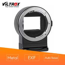 VILTROX Mount Adapter NF-E1 EXIF sign transmission Auto focus for Nik0n F-mount collection lens for use on S0ny digital camera