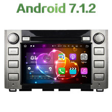Android 7.1.2 Quad Core 2GB RAM 16GB ROM 1DIN 4G WIFI GPS Navigation Car Multimedia Player  for Toyota Sequoia/Tundra 2014-2016