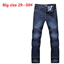 Plus Big  48 46 9XL 8XL 7XL 6XL 5XL 4XL Velvet Thickening Loose Male High Waist Jeans Business casual Trousers free delivery