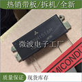 Module d'amplification de puissance   tube cms RF