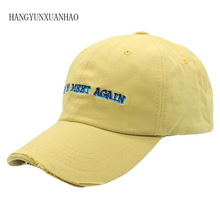 HANGYUNXUANHAO 2019 New letter Cotton Embroidery Baseball cap men women Summer fashion Dad hat Hip-hop caps wholesale