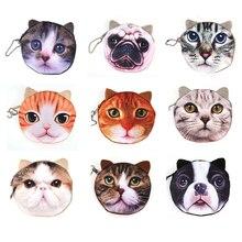 Мини кошелек PU мультфильм кошка/собака брелок Подарочный мешок для монет кошелек на молнии клатч Сумки 1 сумка/5 шт Прямая поставка