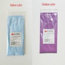 Двойной Цветной фотохромный пигмент, пигмент, активный на солнце, цвет: синий-фиолетовый, товар: HLPC-32, 1 лот = 500 грамм, по FedEx
