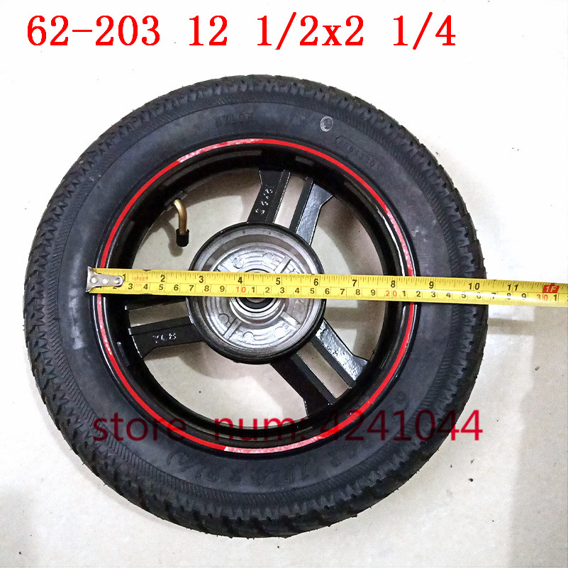 12 1 2x2 1 4 wheels 12inch wheel hub rim electric scooter folding electric bicycle tire
