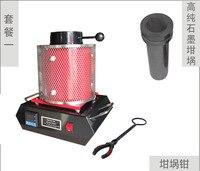 3kg Capacity 110v 220v Portable Melting Furnace Electric Smelting Equipment For Gold Copper Silver Set1
