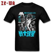 Vintage Star Wars Jedi Tshirt Short Sleeve 100% Cotton Mens Clothes Shirt Top Quality Fashion Brand Luxury T-Shirt Stormtrooper