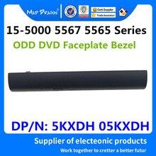 MAD DRAGON абсолютно новый ODD Лицевая панель dvd-проигрывателя ободок оптический крышка привода для Dell Inspiron 15-5000 5567 5565 серия 5 KXDH 05 KXDH