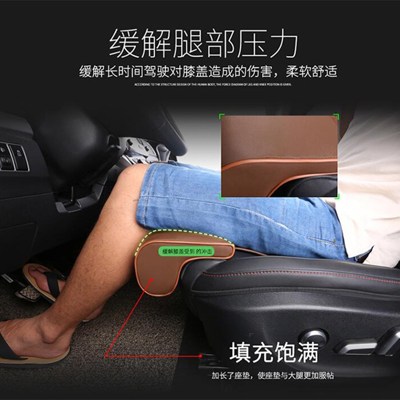 YQJ Car seat Extender Cushion Leg Support Pillow?Pillow for car Driver seat?Chair Leg Extenders?Leather Knee Pads Long-Distance Driving car Bus Train Office Home Leg Cushion