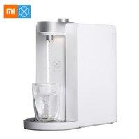 Xiaomi SCISHARE Smart нагрева воды 3 секунды воды для различных чашки Тип бытовой Приспособления 1800 мл Ёмкость