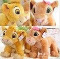 Дети pp хлопка мягкая игрушка подарок на день рождения ребенка плюшевые игрушки король лев симба 30 см