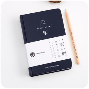 Image 5 - Dick tagebuch genießen kurze kleine frische notebook schreibwaren verdickung befreunden täglich memos 5 jahre/3 jahre tagebuch