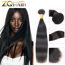 2016 Sale Human Hair Weave New Arrival Silky 8a Straight Brazilian Weave 1 Bundle Star Style Hair Virgin Overnight Shipping Dhl