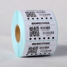 Paper Stickers Printer Barcode for 50--30--700