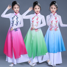 Children's Chinese style classical elegant dance costumes girls umbrella dance fan dance show costume girls national wind hanfu chinese style hanfu children s yangko clothing classical dance costumes girls national umbrella dance fan dance costume