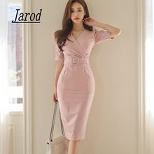 cbbcc4b495c15 Pink Office Korean Dress Promotion-Shop for Promotional Pink Office ...