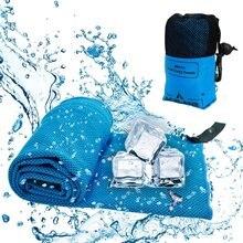 Acelane Спортивное охлаждающее полотенце мгновенное облегчение микрофибра быстросохнущее полотенце Быстрая для наружного туризма Йога туристический кемпинг тренажерный зал