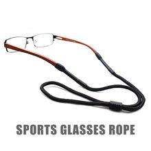 1PCS Sports Glasses Rope Reading Glasses Chain Neck Holder Strap Sunglasses Eyewear Nylon Cord