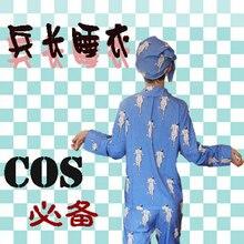 Attack On Titan Anime  Cosplay Pajamas Costumes Cotton Sleepwear