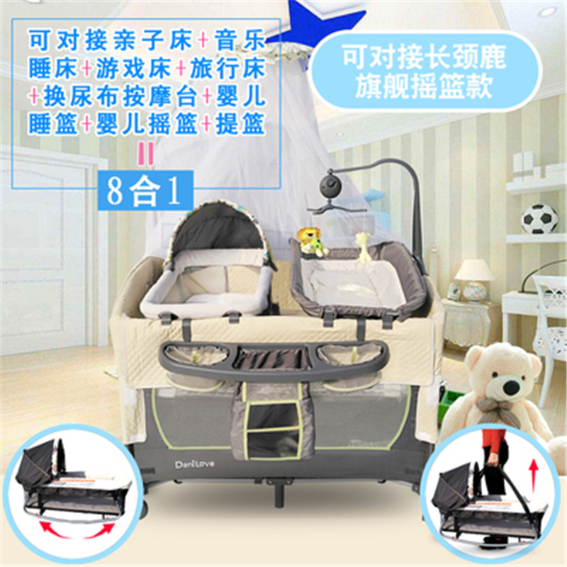 Crib Folding Game Bed Portable BB Multi-function Baby Cradle Splicing Bed