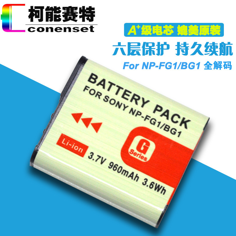 Conenset 960mah np bg1 Battery for Sony DSC W100 DSC W110 DSC W115 DSC W120 DSC
