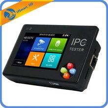 Nouveau 3.5 pouce écran tactile IP CCTV testeur moniteur ip caméra ahd hd h.265 analogique caméra test 1080 P ONVIF PTZ wifi 12V1A sortie