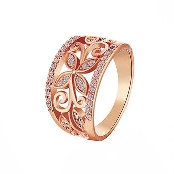 Из розового золота