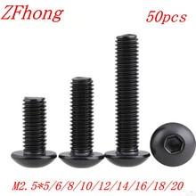 50Pcs M2.5 2.5mm ISO7380 Alloy Steel 10.9 Level Black Hexagon Socket Button Head Screw Furniture Mushroom Cap Hex Bolts