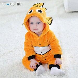 Image 2 - Кигурумис рыба Детский мультфильм косплей костюм желтый милые животные Дети костюм маленький мальчик девочка Рождественский подарок зимняя теплая Аниме Пижама